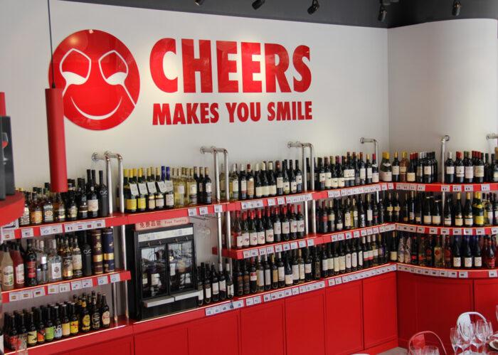 CHEERS Wines, China